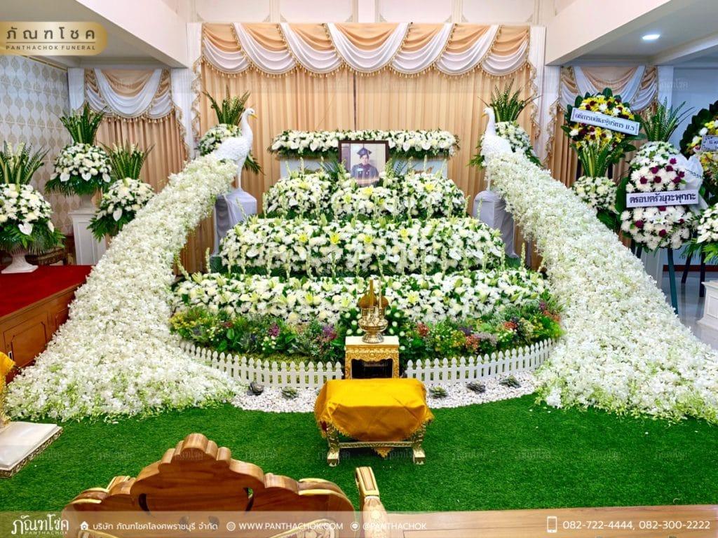 รับจัดดอกไม้ในงานศพ ดอกไม้งานศพแบบเรียบหรู