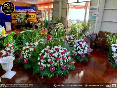 panthachok coffin Watermarked1(2562-03-25-1207) 2