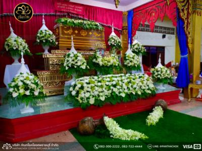 panthachok coffin Watermarked12(2562-03-18-2104)