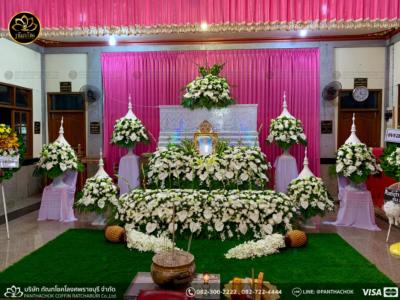 panthachok coffin Watermarked12(2562-04-17-2202)