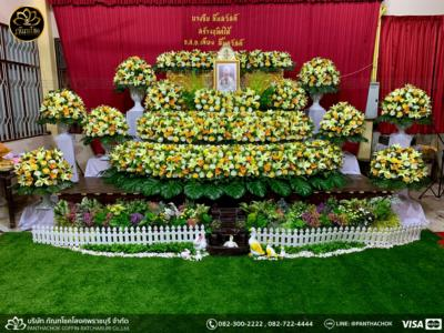 panthachok coffin Watermarked12(2562-04-20-2216)
