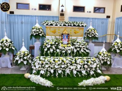 panthachok coffin Watermarked12(2562-04-21-1502)
