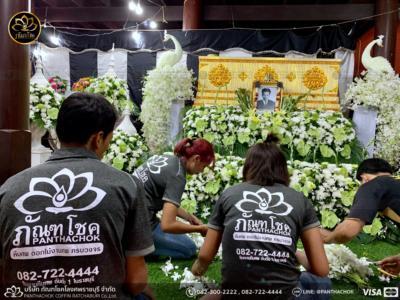 panthachok coffin Watermarked16(2562-04-17-2148)