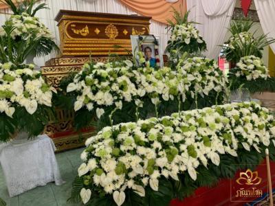 panthachok coffin Watermarked17(2562-02-14-2143)