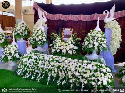 panthachok coffin Watermarked17(2562-04-04-1939)