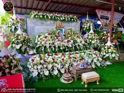 panthachok coffin Watermarked17(2562-04-16-1938)
