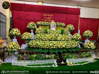 panthachok coffin Watermarked17(2562-04-20-2217)