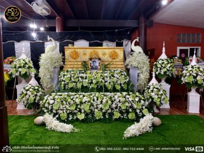 panthachok coffin Watermarked18(2562-04-17-2148)