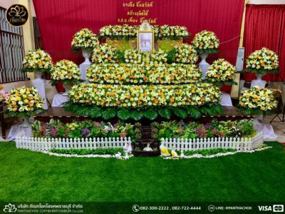 panthachok coffin Watermarked18(2562-04-20-2217)
