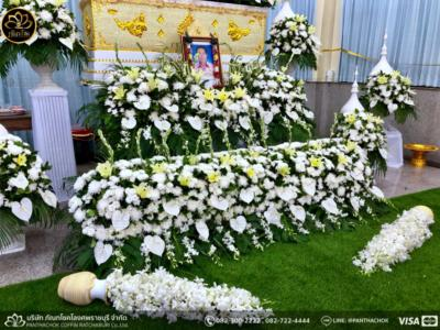 panthachok coffin Watermarked18(2562-04-21-1502)