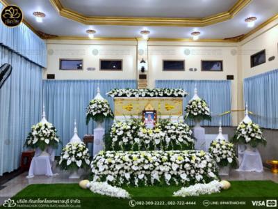 panthachok coffin Watermarked19(2562-04-21-1502)