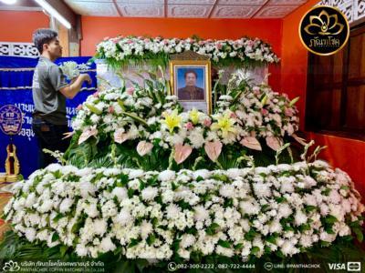 panthachok coffin Watermarked2(2562-03-19-0225)
