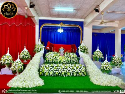 panthachok coffin Watermarked24(2562-04-02-1455)