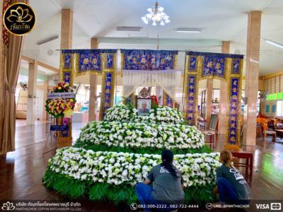 panthachok coffin Watermarked25(2562-03-27-1304)