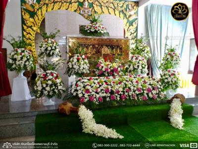 panthachok coffin Watermarked3(2562-03-18-2057)