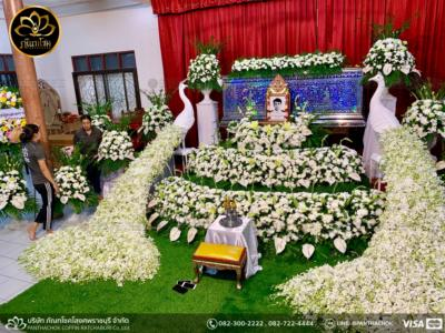 panthachok coffin Watermarked3(2562-03-19-1818)