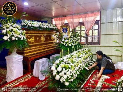 panthachok coffin Watermarked3(2562-03-19-1925)