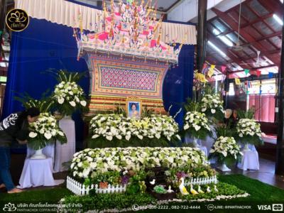 panthachok coffin Watermarked3(2562-04-16-1142)