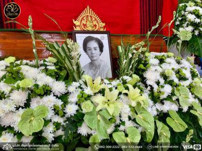 panthachok coffin Watermarked3(2562-04-16-2357)