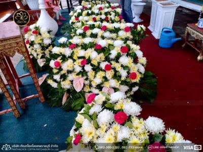 panthachok coffin Watermarked3(2562-04-20-2330)