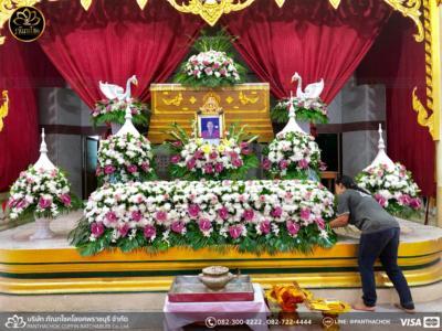 panthachok coffin Watermarked3(2562-04-21-0044)