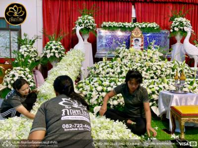 panthachok coffin Watermarked4(2562-03-19-1819)