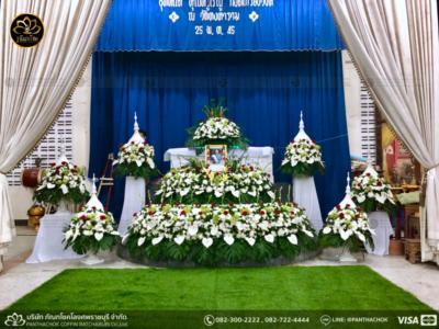 panthachok coffin Watermarked4(2562-04-16-1322)