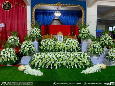 panthachok coffin Watermarked4(2562-04-16-2356)
