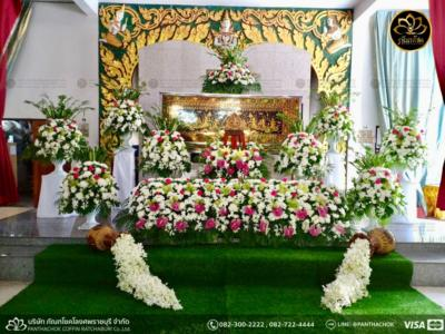 panthachok coffin Watermarked5(2562-03-18-2059)