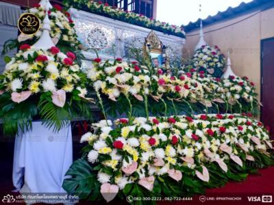 panthachok coffin Watermarked5(2562-04-20-2330) 2