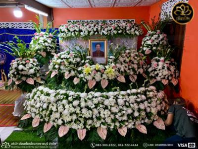 panthachok coffin Watermarked6(2562-03-19-0227)