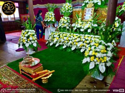 panthachok coffin Watermarked6(2562-03-27-1008)