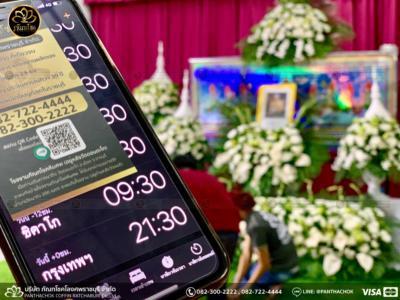 panthachok coffin Watermarked7(2562-04-19-2202)