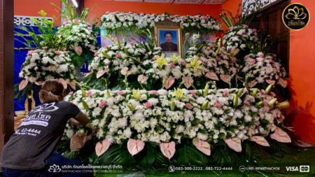 panthachok coffin Watermarked8(2562-03-19-0229)