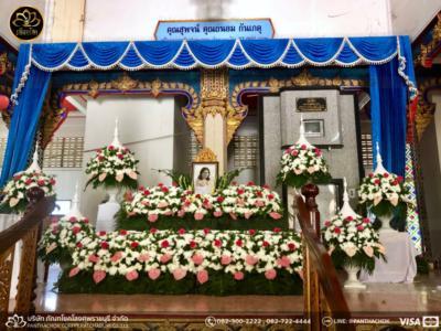 panthachok coffin Watermarked8(2562-04-07-1535)