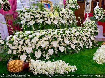 panthachok coffin Watermarked8(2562-04-17-2201)