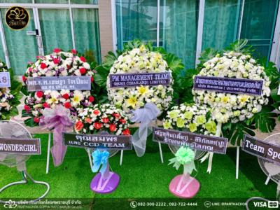 wreath ratchaburi Watermarked(2562-03-20-1727)