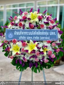 wreath ratchaburi Watermarked(2562-03-30-1228)