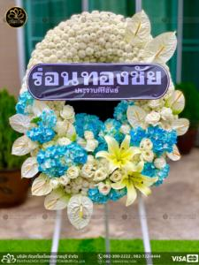 wreath ratchaburi Watermarked(2562-04-01-1632)