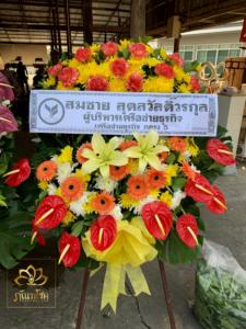 wreath ratchaburi Watermarked1(2562-02-11-1737)