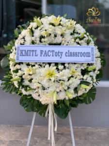 wreath ratchaburi Watermarked1(2562-02-21-0128)