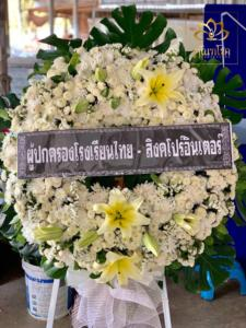 wreath ratchaburi Watermarked1(2562-03-11-1106)-2