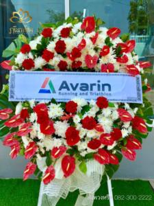 wreath ratchaburi Watermarked1(2562-03-18-0103)