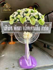 wreath ratchaburi Watermarked1(2562-03-18-0157)