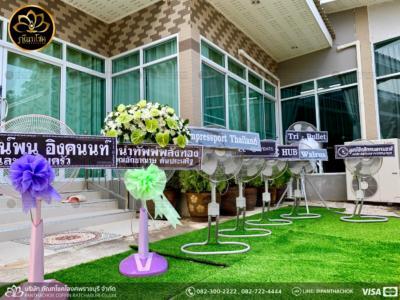 wreath ratchaburi Watermarked1(2562-03-19-1655)