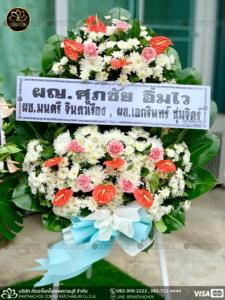 wreath ratchaburi Watermarked1(2562-03-25-1406)