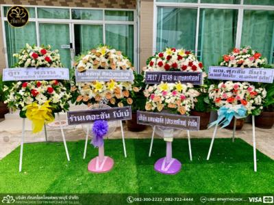 wreath ratchaburi Watermarked1(2562-03-25-1406) 2