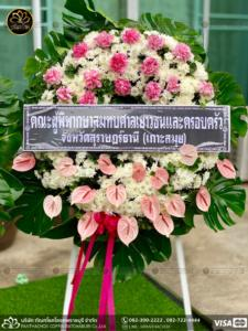 wreath ratchaburi Watermarked1(2562-04-03-1949)
