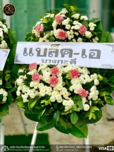 wreath ratchaburi Watermarked1(2562-04-08-1738)