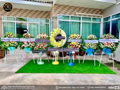 wreath ratchaburi Watermarked1(2562-04-08-1740)